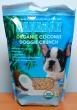 Organic Coconut Doggie Crunch